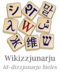 Wiktionary-logo-mt.png