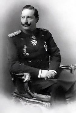 """Резултат с изображение за """"Кайзер Вилхелм II"""""""""""