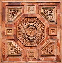 Terrakotta wikipedia for Fliesen wilhelm