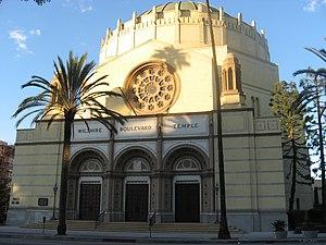 Wilshire Boulevard Temple - Wilshire Boulevard Temple