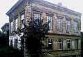 Wohnhaus Baden, Braitner Straße 39.jpg
