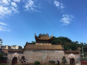 Gongcheng Yao Autonomous County - The Temple of Guan Yu
