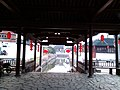 Wuzhong, Suzhou, Jiangsu, China - panoramio (150).jpg