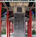 Xian May 2007 002.jpg