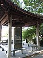 Xishui Post House Stone Tablet 01 2013-11.JPG