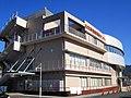 Yamakita Health and Welfare Center.jpg