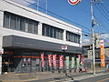Yamashiro-yawata post office 44030.JPG