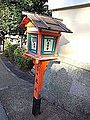 Yasaka Shrine - Lantern.jpg