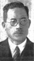 Yasuyuki Yoshitomi.png