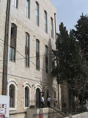 Brisk tradition and Soloveitchik dynasty - Façade of Yeshivas Brisk on Press Street, Jerusalem.