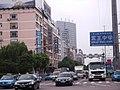 Yi wu -zhou chu bei lu - panoramio.jpg