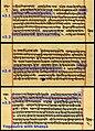 Yogasutra with Patanjali's bhasya, Sanskrit, Devanagari script, random sample pages f1v f2r f3v.jpg