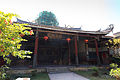 Yongding Xibei Tianhou Gong 2013.10.05 11-22-57.jpg