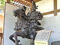 Yoshioki Ouchi's statue.JPG
