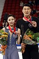 Yu Xiaoyu and Zhang Hao at the 2017 Skate America - Awarding ceremony.jpg