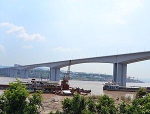 Yudong Yangtze River Bridge - Image: Yudong Yangtze River Bridge