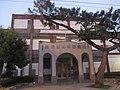 Yuli Township Office, Hualien County 20141010.jpg