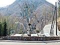Yunishigawa Dam Hitotsuishi pocket park.jpg