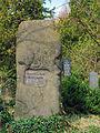 Zentralfriedhof Jued. Abt. Seligmann.jpg