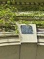 Zentralfriedhof Wien Tor 12 a.jpg
