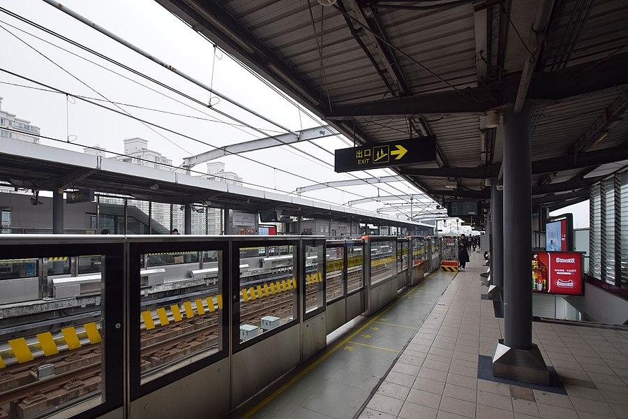 Zhuanqiao station