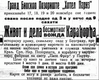 The Life and Deeds of the Immortal Vožd Karađorđe - An advertisement for the film published in 1911.