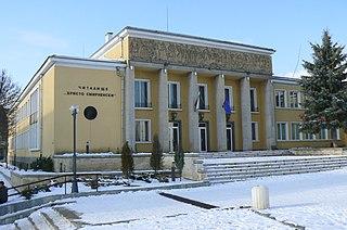 Zlatitsa Place in Sofia, Bulgaria
