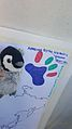 'Mr Penguin' next to the 'Cuteness Association Approved' symbol on the Wikimania 2016 map.jpg