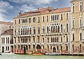 (Venice) Palazzo Giustinian.jpg