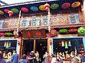 ·˙·ChinaUli2010·.· Hangzhou - panoramio (343).jpg