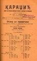 Časopis Karadžić (1903) broj 2.pdf