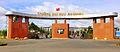 Đại học An Giang ở Long Xuyên.jpg