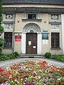 Żagań - dom, ob. miejska biblioteka publiczna, 1798, kon. XIX.JPG