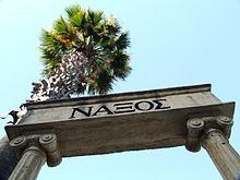 Naxos (Νάξος) in lingua greca