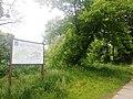 Інформаційний щит. Парк-пам'ятка садово-паркового мистецтва «Нивки».jpg