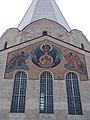Балаково, Троицкая церковь, мозаика на фасаде.jpg