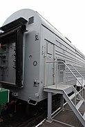 Боевой железнодорожный ракетный комплекс БЖРК 15П961 Молодец (4)
