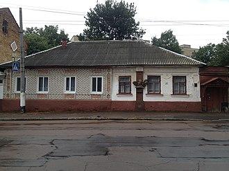 Jarosław Dąbrowski - Image: Будинок, в якому народився Ярослав Домбровський