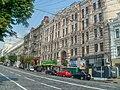 Будинок, де розміщувалася жіноча гімназія, Київ.JPG