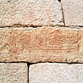 Внешняя стена Сиухской мечети. .jpg