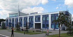 Pryluky - Image: Вокзал станції Прилуки