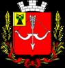 Герб Пирятина (1865).png