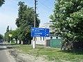 "Г. Остер, ул. Ленина ""Указатель"" (2009) - panoramio.jpg"