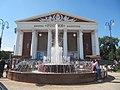 Дворец культуры Россия и фонтан в Саратове.jpg