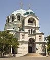 Евпатория - Свято-Николаевский собор.jpg
