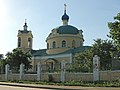Ермолино. Церковь Николая Чудотворца.jpg