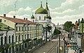Житомир. Улица Киевская XIX век.jpg