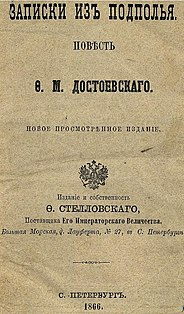 Cover of Russian-language reprint from 1866.