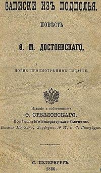 Notas do Subterrâneo – Wikipédia, a enciclopédia livre