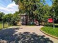 Зверевский центр современного искусства 2020-08.jpg